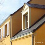 Corniche Cache-Gouttière pour façade et Lucarne à Fronton Weser - en pierre reconstituée compressée - Coloris Ton pierre
